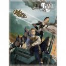 60 Protèges Cartes Square Enix - Final Fantasy - Fran & Balthier - Acc